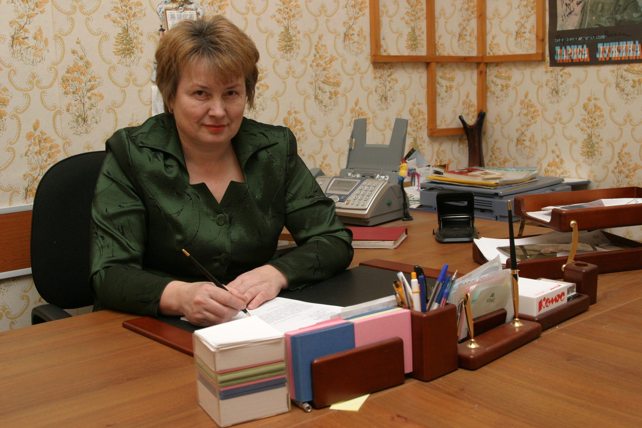 Щукина Валентина Васильевна, директор